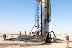 Artificial Lift Performance Método apropiado de extracción